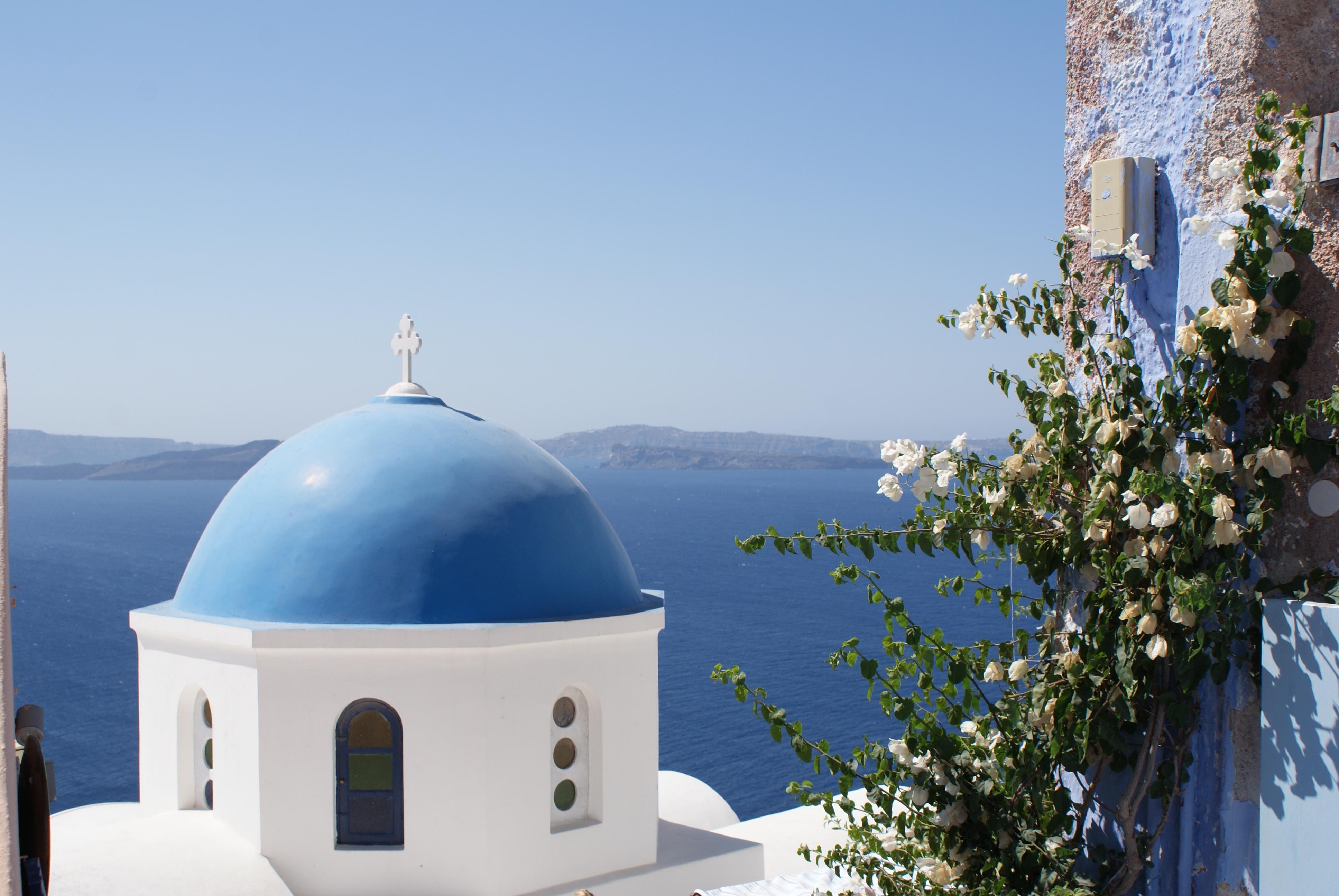 Εκδρομές και διακοπές στην Ελλάδα